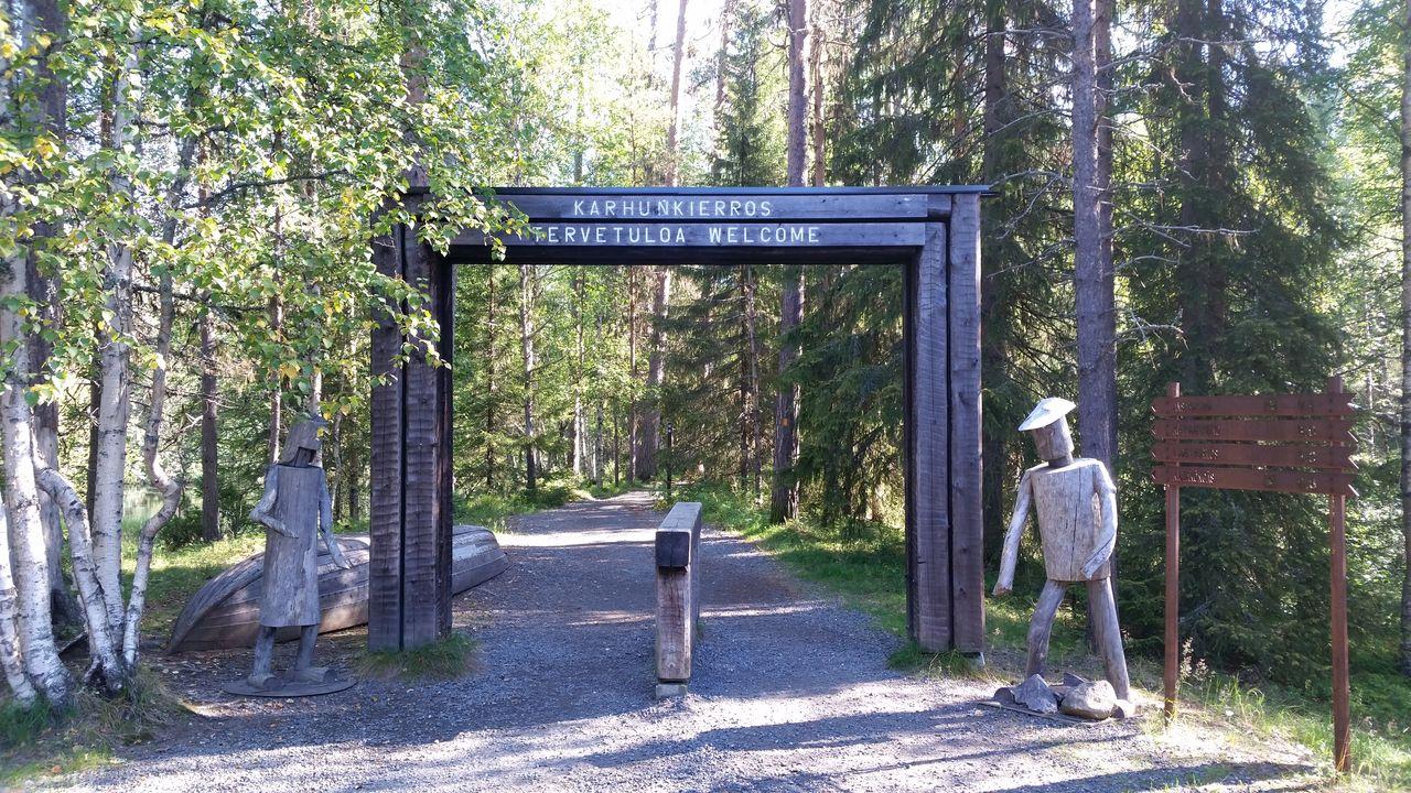 Oulanka Visitor Center sur le sentier du Karhunkierros